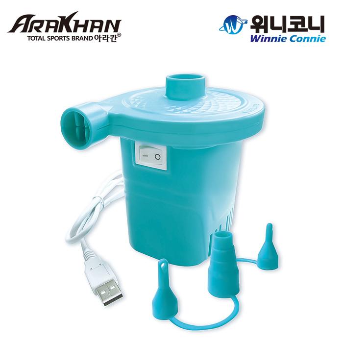 위니코니 아라칸 USB 충전식 전기펌프