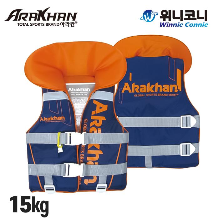 위니코니 아라칸 부력보조복 15kg