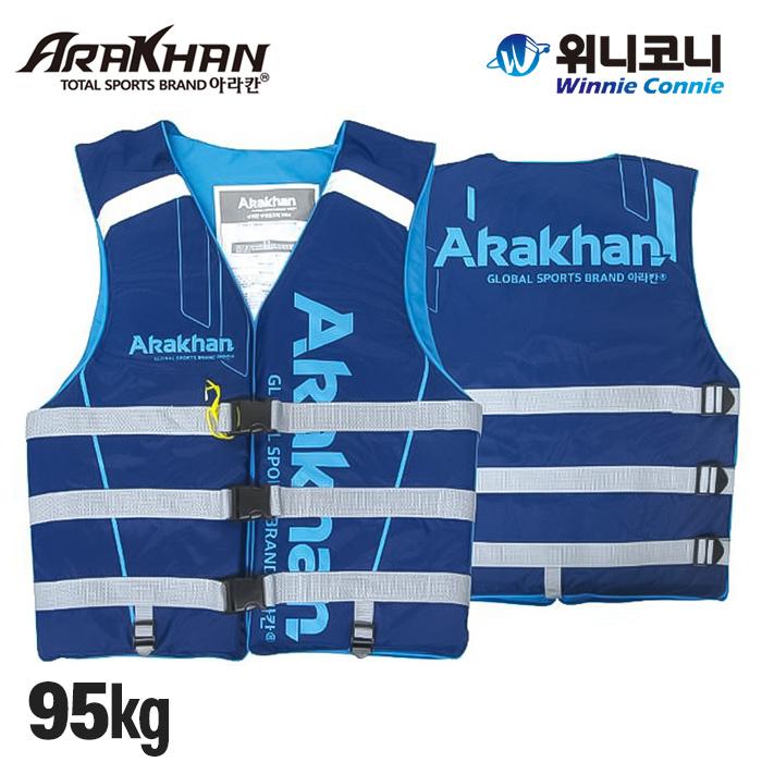 위니코니 아라칸 부력보조복 95kg