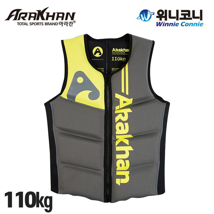 위니코니 아라칸 프리미엄 네오프랜 부력보조복 110kg