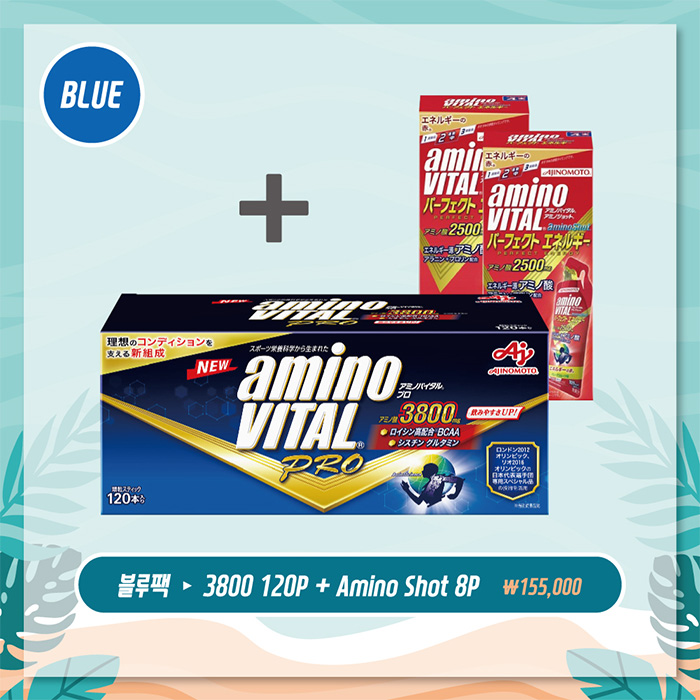 아미노바이탈 블루 패키지 (3800mg 120포 1BOX+아미노 샷 2BOX)