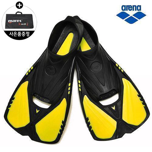 ARAAF03 아레나 숏핀 오리발 (노랑)