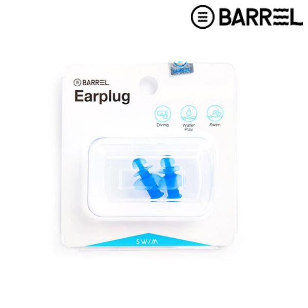 배럴 이어플러그-블루 나사형 귀마개 수영용품