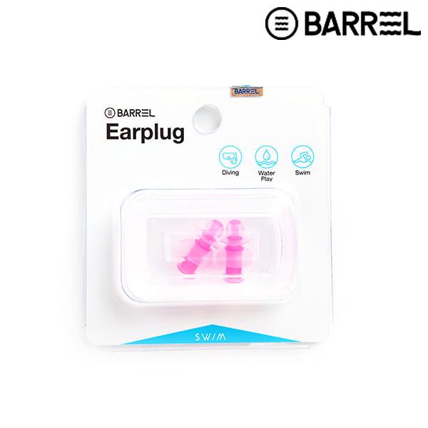 배럴 이어플러그-핑크 나사형 귀마개 수영용품
