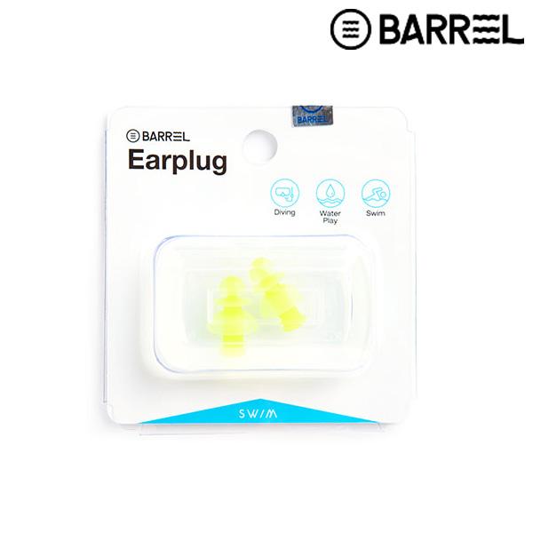 배럴 이어플러그-옐로우 나사형 귀마개 수영용품