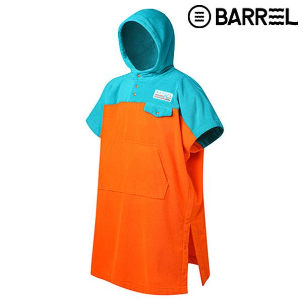 배럴 코지 포켓 판초 타월-에메랄드