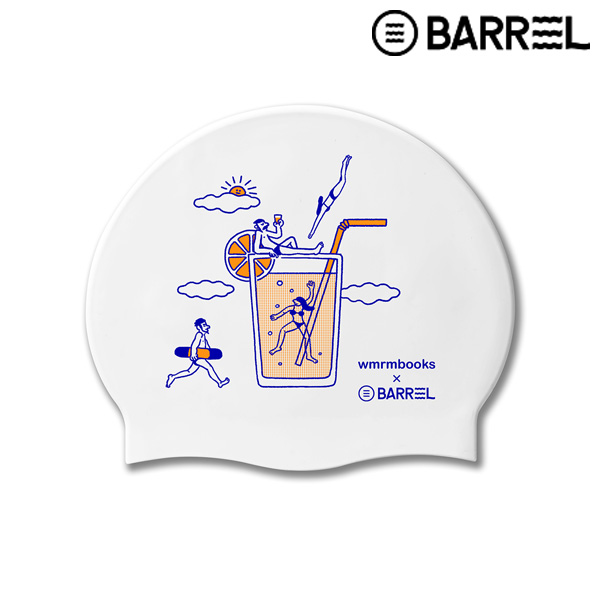 배럴 오렌지 칵테일 스윔 캡-화이트 실리콘 수모