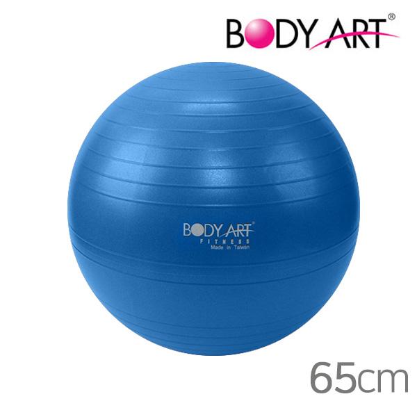 바디아트 짐볼-65cm-블루