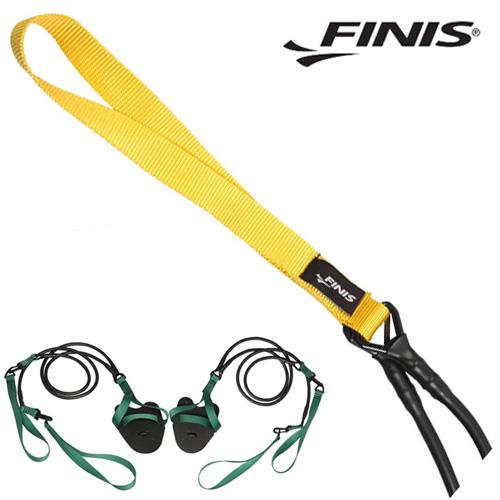 FINIS 평영 코드(YEL-주니어) 피니스 훈련용품
