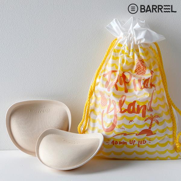 배럴 업 40 브라패드-스킨 브라캡