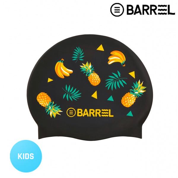 배럴 키즈 파인애플 스윔 캡-블랙 실리콘 수모