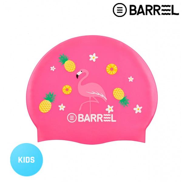 배럴 키즈 플라밍고 스윔 캡-핑크 실리콘 수모