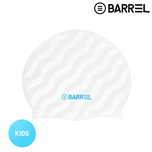배럴 키즈 베이직 스윔 캡-화이트 실리콘 수모