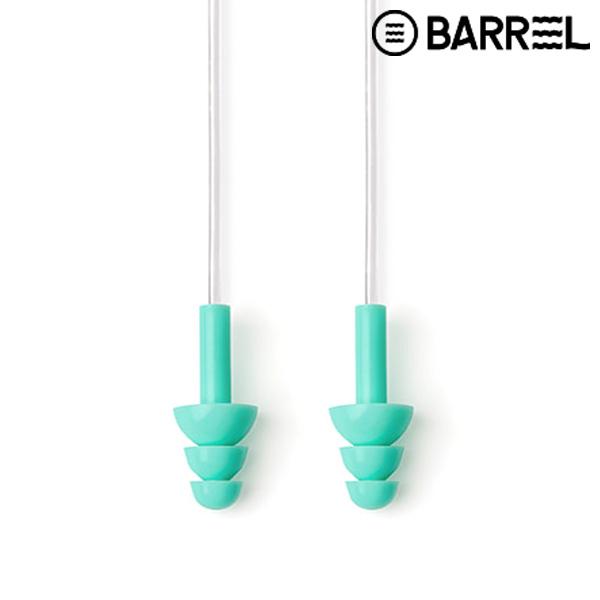 배럴 스트링 이어플러그-민트 줄 귀마개 수영용품
