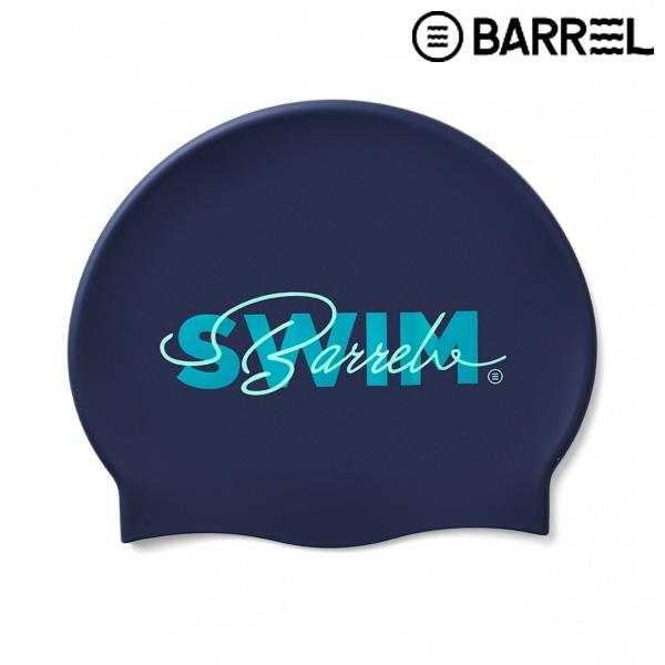 배럴 시그널 베이직 스윔 캡-네이비 실리콘 수모
