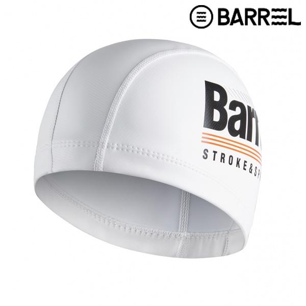배럴 스프린트 실리텍스 스윔 캡-화이트 실리콘 코팅 수모