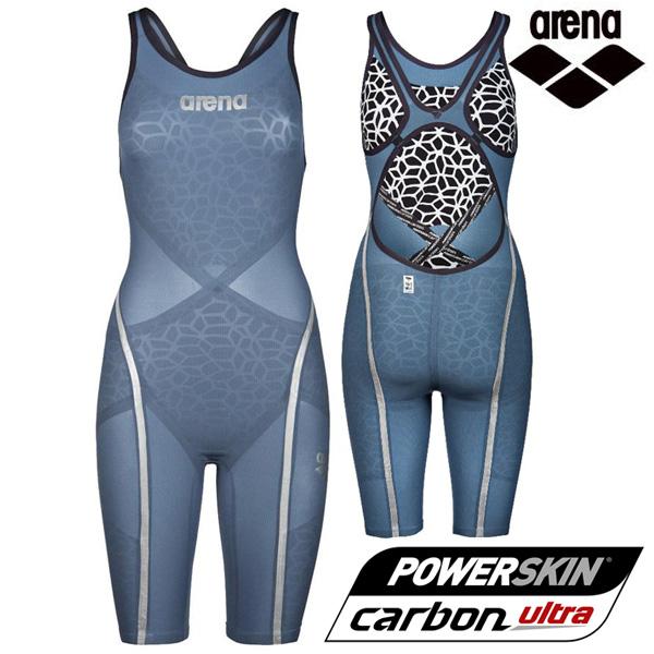 Arena Powerskin Carbon Ultra Open Back 카본 울트라 (오픈백)-BLUEGREY 경기용-스윔잭증정