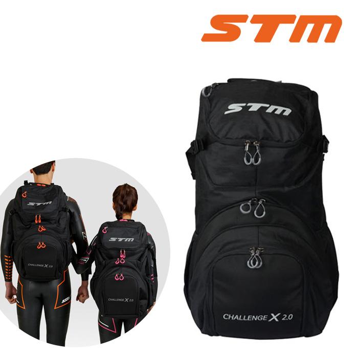CHALLENGE BAG X 2.0-GRAY STM 트라이애슬론 가방