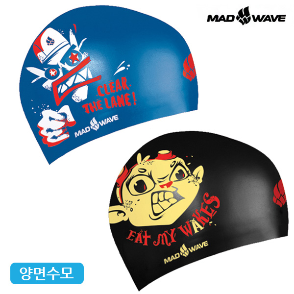 CLEAR THE LANE reversible (BLUE) MAD WAVE 실리콘 양면 수모