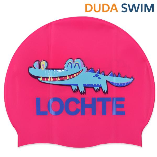 두다수모-크록티 파랑악어 핑크 실리콘 수모 수영모