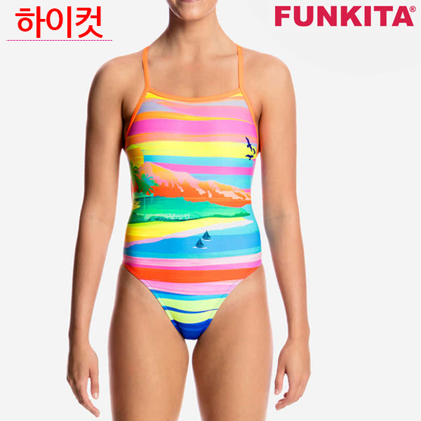 FKS001G01796-Pina Colada 펑키타 원피스 탄탄이 수영복