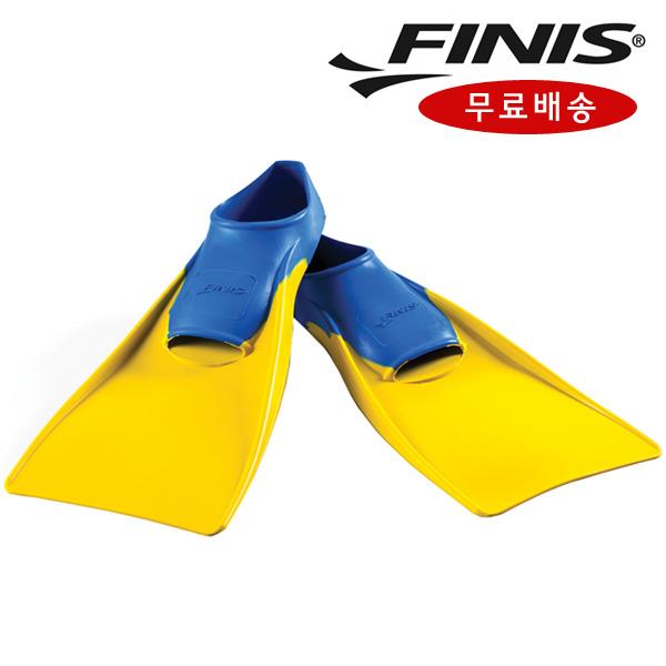 FINIS 피니스 통고무 오리발 노랑