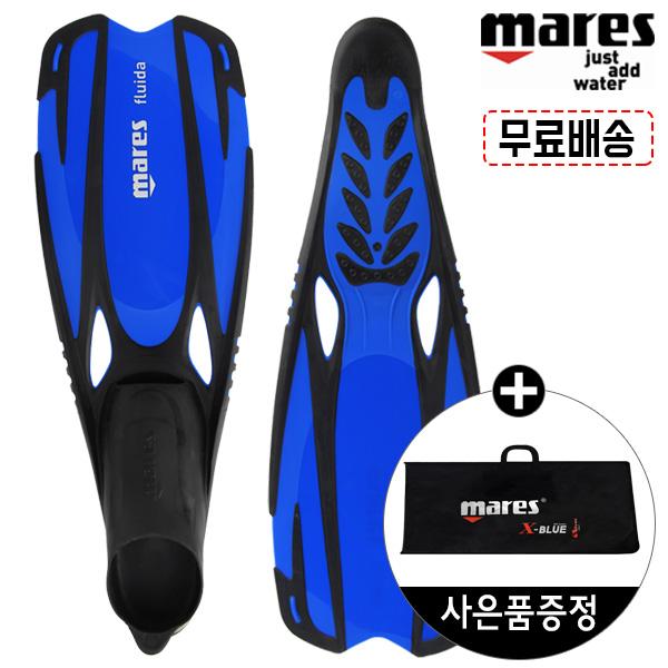 마레스 플루이다-BLU MARES FLUIDA 수영 롱핀 오리발