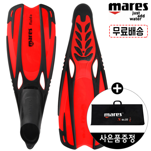마레스 플루이다-RED MARES FLUIDA 수영 롱핀 오리발