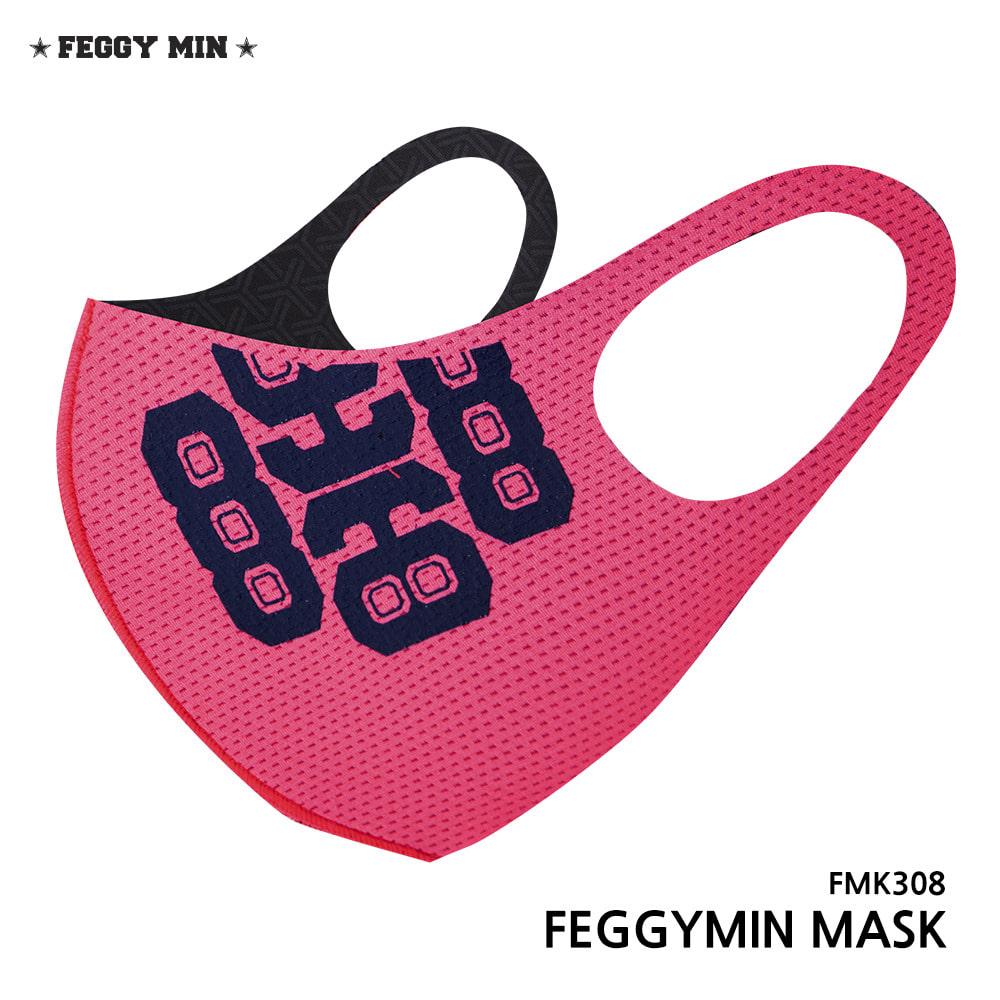 페기민 듀얼 3D 연예인 마스크 향균 국내생산 FMK308
