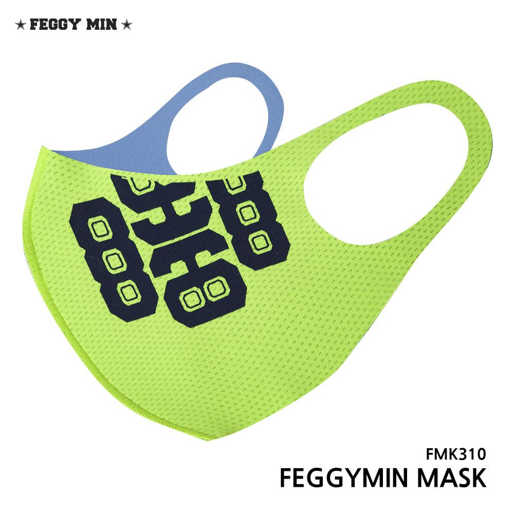 페기민 듀얼 3D 연예인 마스크 향균 국내생산 FMK310