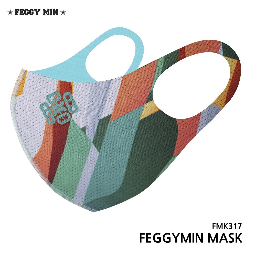 페기민 듀얼 3D 연예인 마스크 향균 국내생산 FMK317