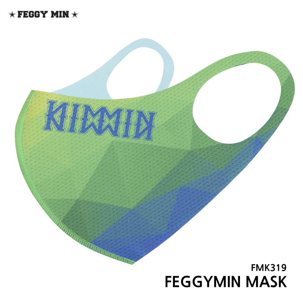 페기민 3D입체 향균 마스크 여름마스크 FMK319