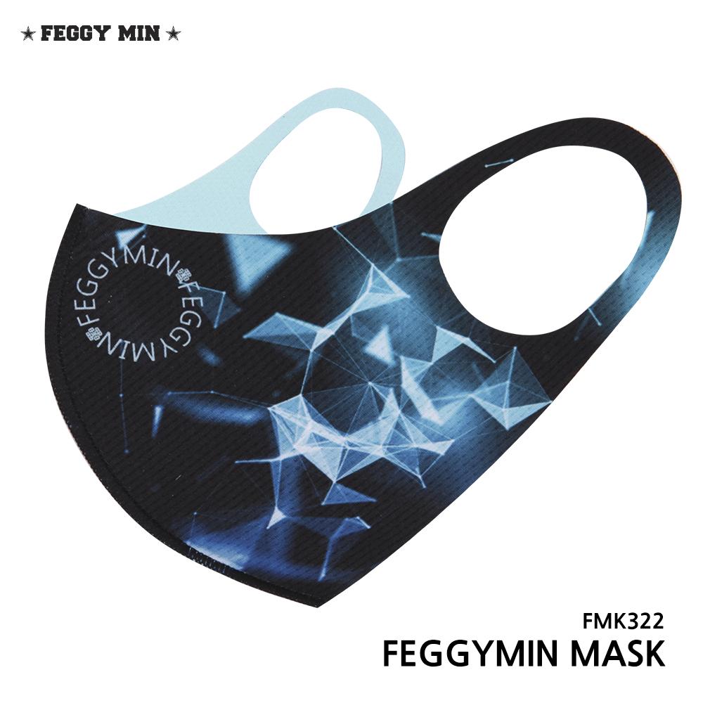 페기민 3D입체 향균 마스크 여름마스크 FMK322