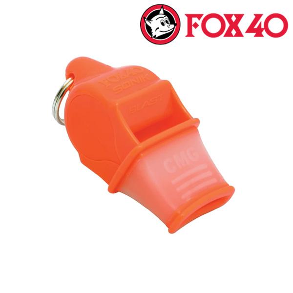 FOX40(금우) SONIK BLAST CMG 줄포함-오렌지