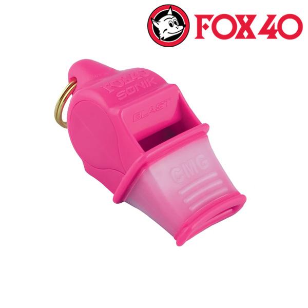 FOX40(금우) SONIK BLAST CMG 줄포함-핑크