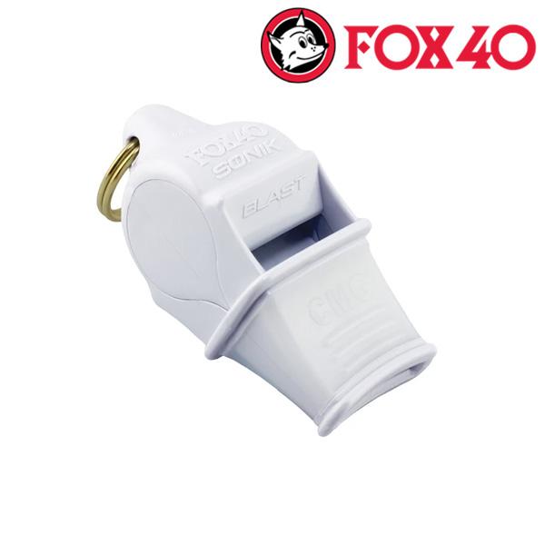 FOX40(금우) SONIK BLAST CMG 줄포함-화이트