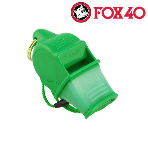 FOX40(금우) SONIK BLAST CMG 줄포함-네온그린