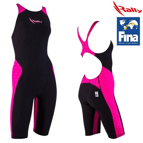 GSLH601-PNK 랠리 RALLY 선수용 5부 수영복