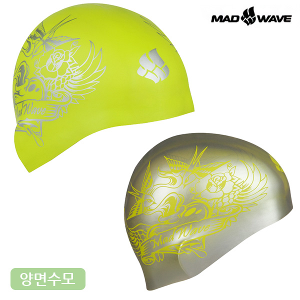 HEART reversible (GREEN) MAD WAVE 실리콘 양면 수모
