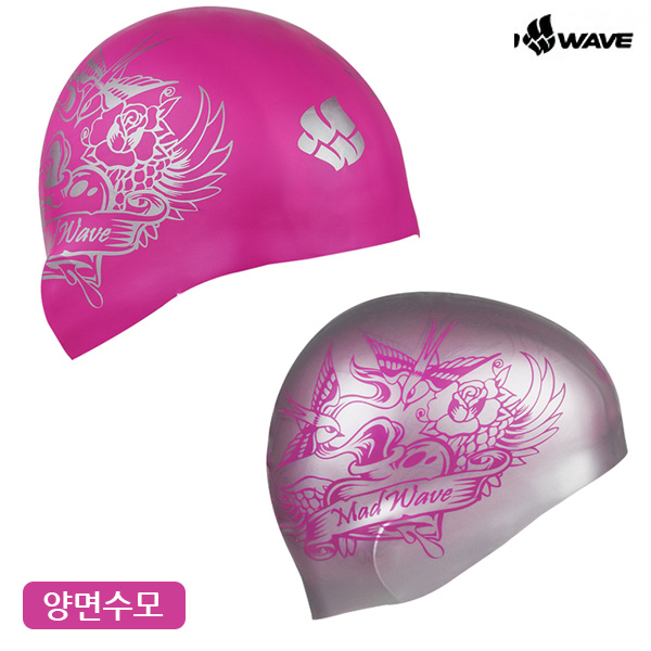 HEART reversible (PINK) MAD WAVE 실리콘 양면 수모