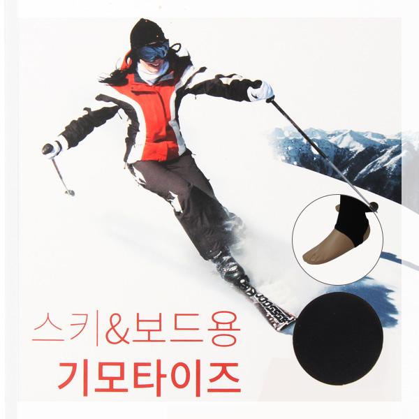 스키 스노우보드 기모타이즈 여성 기모레깅스 겨울 발열 기모스타킹-검정
