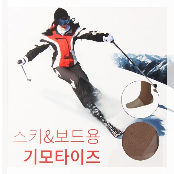스키 스노우보드 기모타이즈 여성 기모레깅스 겨울 발열 기모스타킹-커피