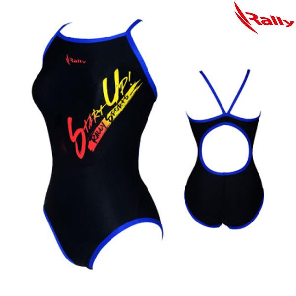 HSLA758-RBU 랠리 RALLY 여성 탄탄이 원피스 수영복