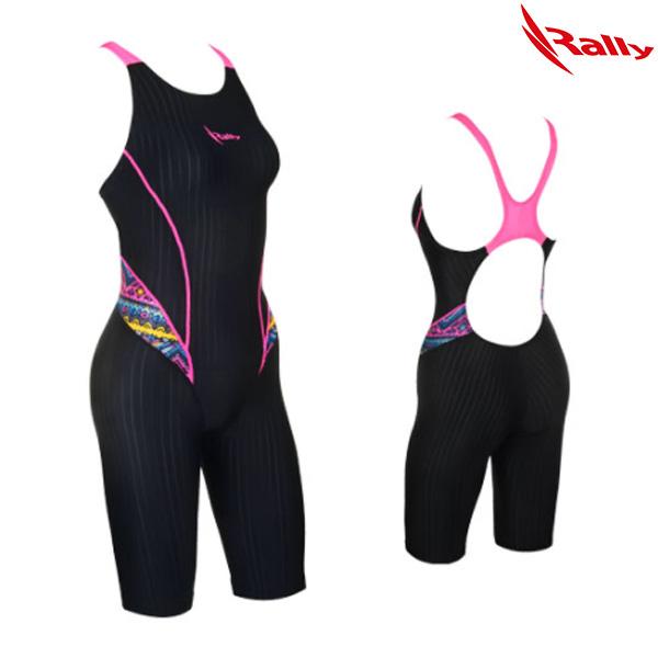 HSLH752-PNK 랠리 RALLY 여성 반전신 수영복