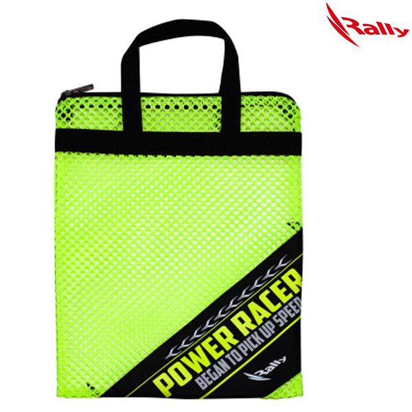 IRUB336-NGN 랠리 RALLY 망사 가방 수영용품