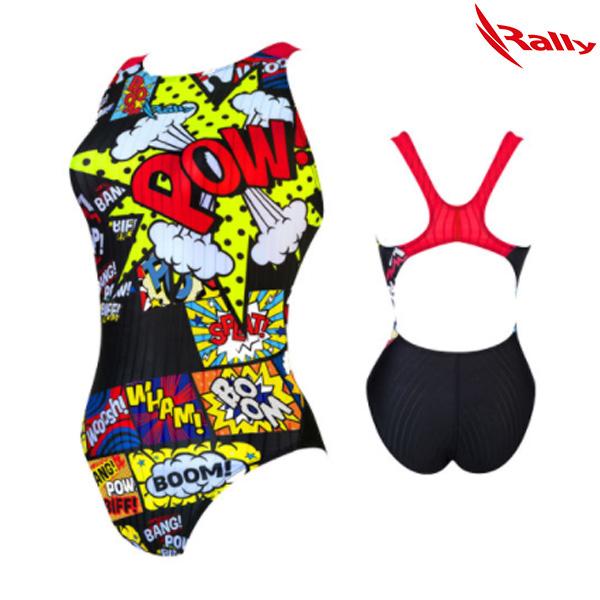 ISLA810-MLT 랠리 RALLY 여성 원피스 수영복