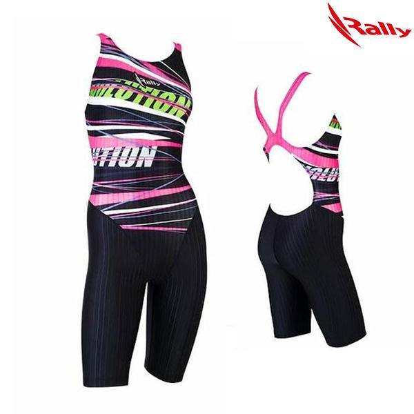ISLH783-PNK 랠리 RALLY 여성 반전신 수영복