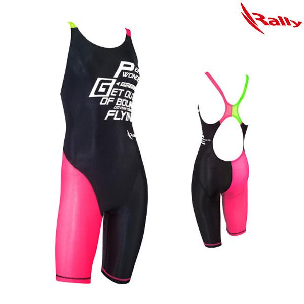 ISLH791-PNK 랠리 RALLY 여성 탄탄이 반전신 수영복