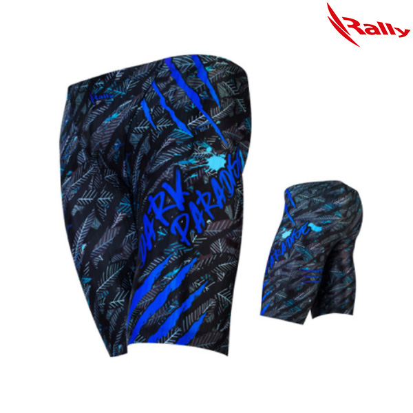 ISMH844-BLU 랠리 RALLY 남성 5부 수영복