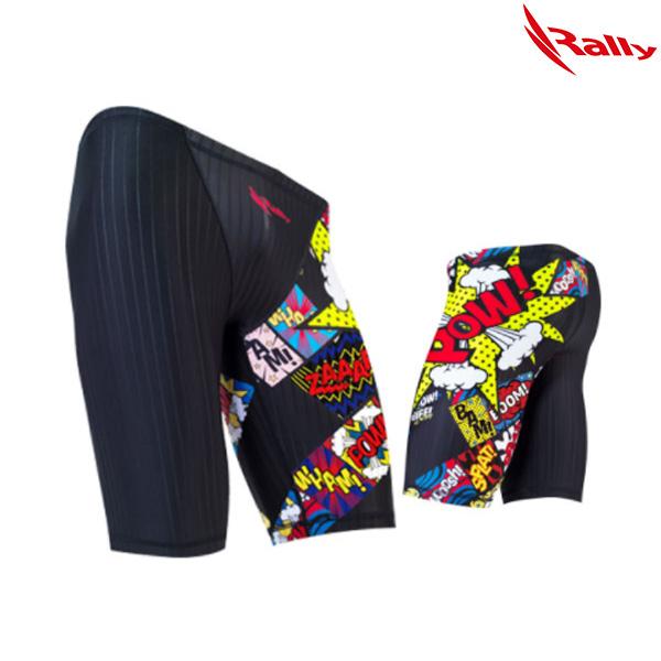 ISMH845-MLT 랠리 RALLY 남성 5부 수영복